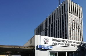 Ответ на дискриминацию российских СМИ