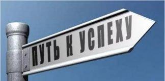 Карьера это успех http://карьера.мск.рус/